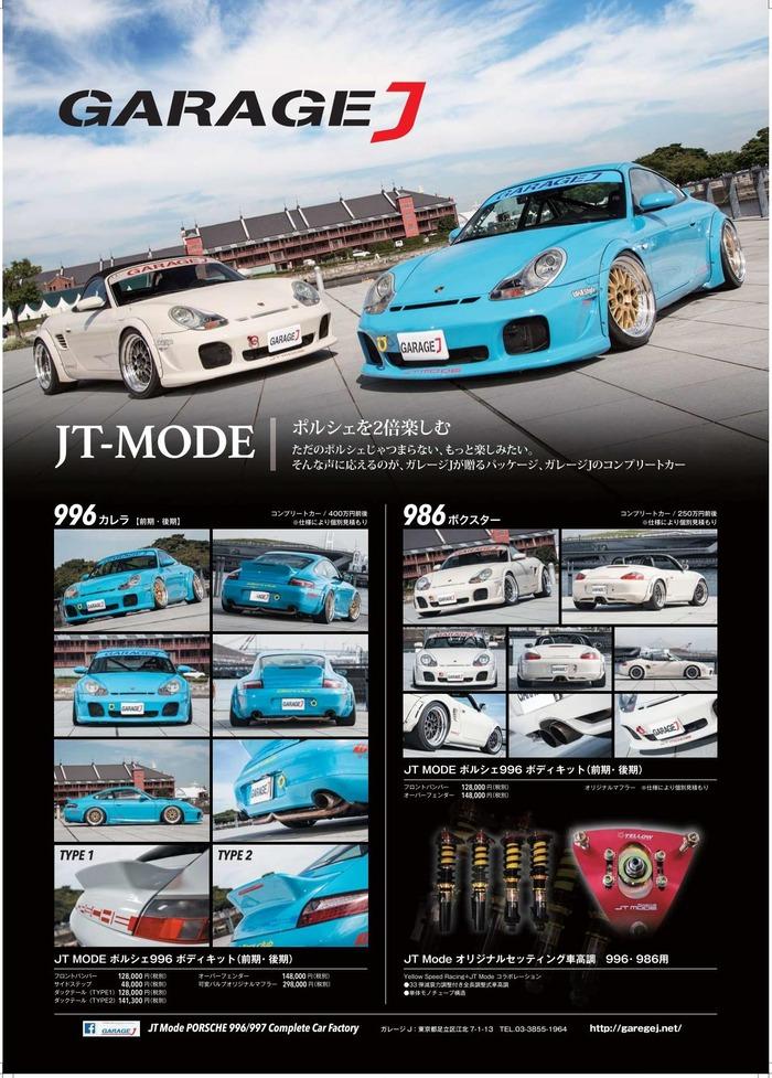 996 ボクスター カタログ JPEG版