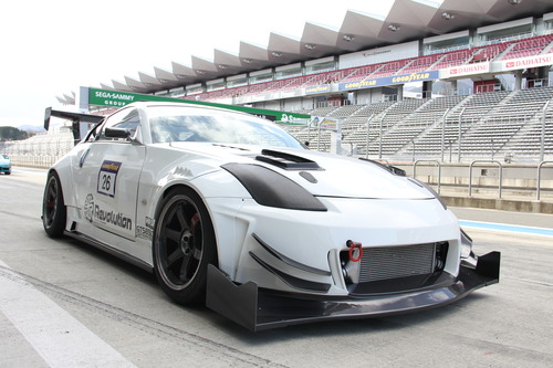 Z33 garagemak blog for Garage nissan paris