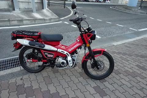 r0150