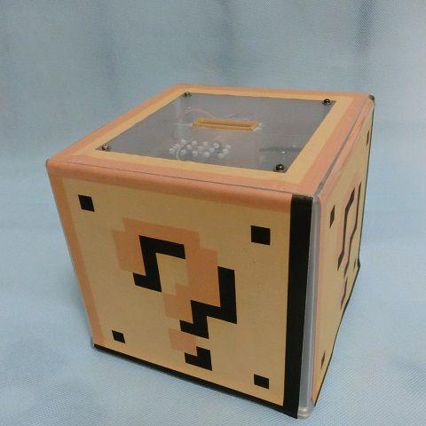 KampaBox