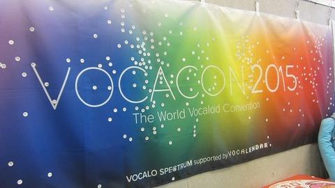 vocacon2015