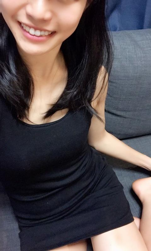 S__45236229