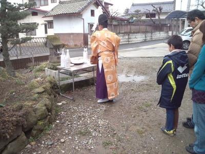 oharai1