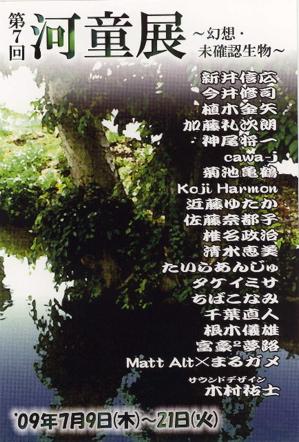 ghk153_1.jpg