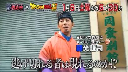 逃走中-06