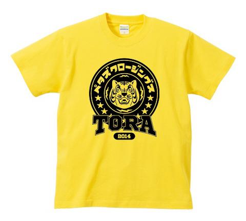 toraT-yellow