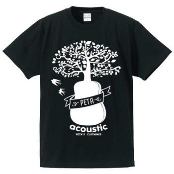 acoustic-BL