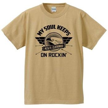 ROCKIN'T-053