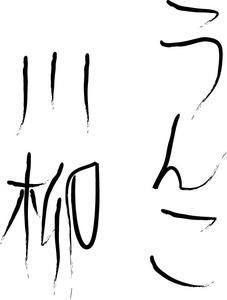 14c8ae44