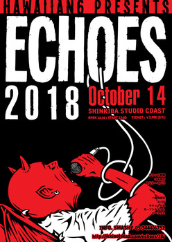 2018ECHOES_out-thumb-700xauto-54381