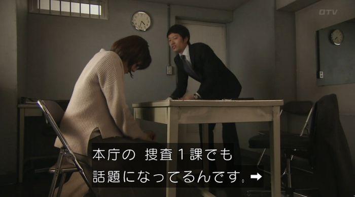ナオミとカナコ 10話のキャプチャ131