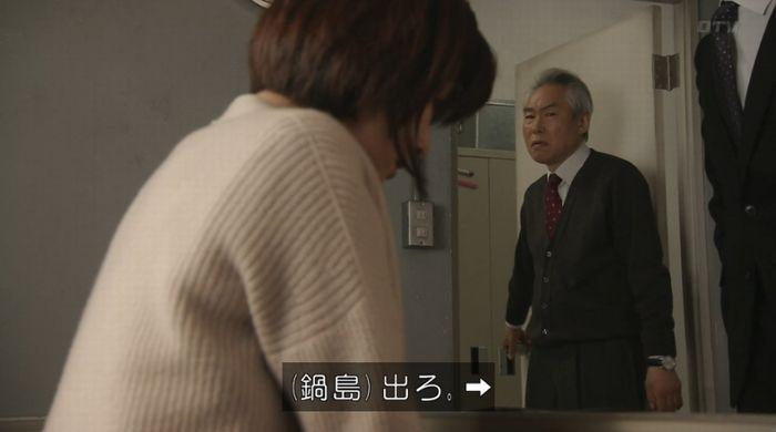 ナオミとカナコ 10話のキャプチャ137