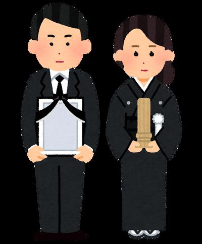 osoushiki_monushi_couple