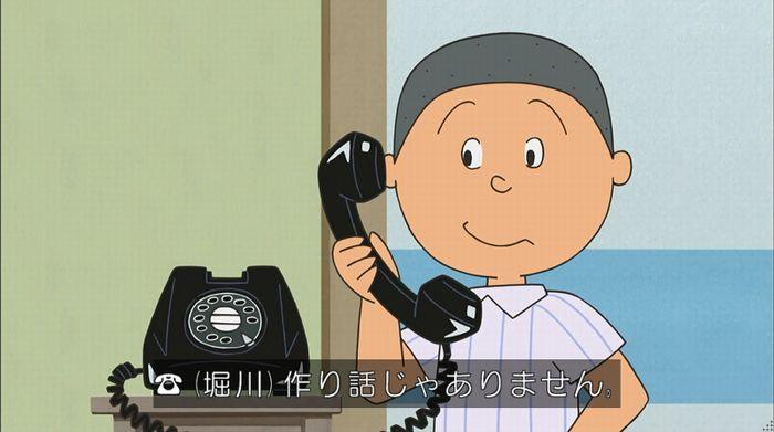 サザエさん「階段より怖い電話」のキャプ14
