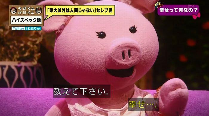 ねほりんぱほりんのキャプ423