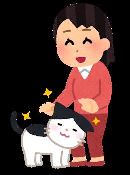 木村花さんの愛猫は所属の寮で保護 友人のバンドメンバーが明かす 誰が引き取るかは未定