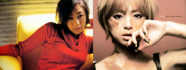 【教えて】宇多田ヒカルと浜崎あゆみってどっちが凄かったん?の画像