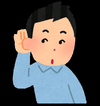 【朗報】タモリ倶楽部・空耳アワーが半年ぶりに復活!!