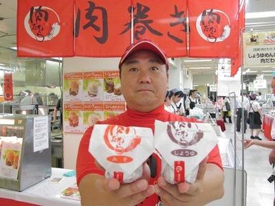 yamamotokeiichi