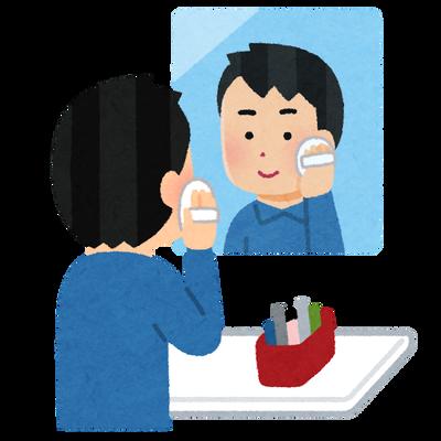 【朗報】氷川きよ子(42)さん、最終形態へ近づく