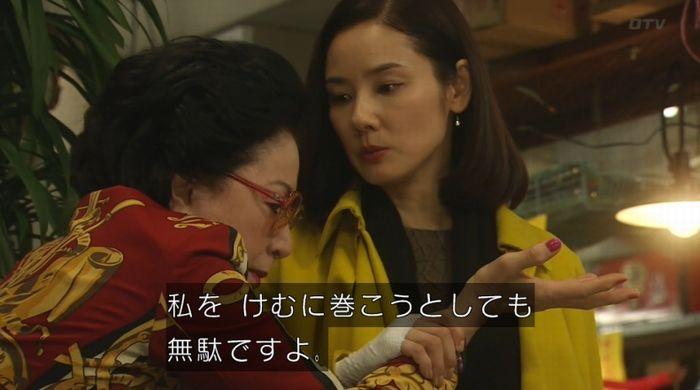 ナオミとカナコ 10話のキャプチャ231