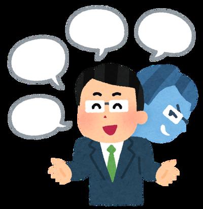 【胸糞】日本中で「コロナ詐欺」が続出。なぜ日本人はこんなときにも詐欺行為に励むのか…?