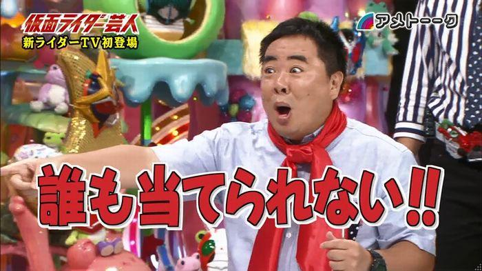 アメトーーク!「仮面ライダー芸人」のキャプ35