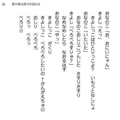 【怪力】スーパーガールでエロパロ part7 [転載禁止]©bbspink.comYouTube動画>9本 ->画像>130枚