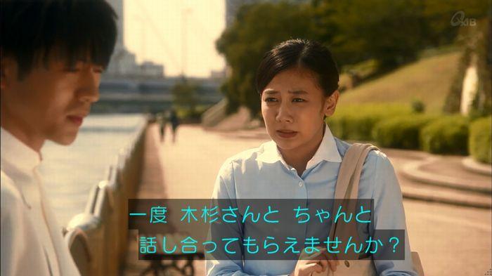 家政夫のミタゾノ 2話のキャプ484