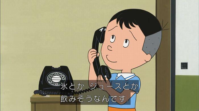 サザエさん「階段より怖い電話」のキャプ63