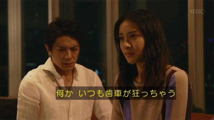 せいせい 7話のキャプ798