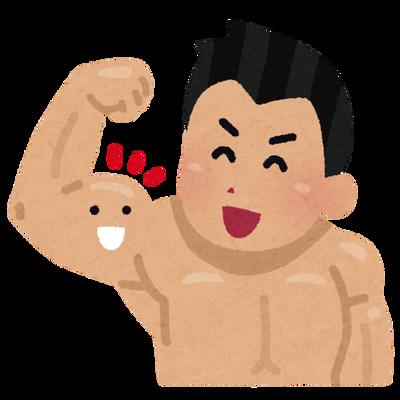 【悲報】大谷翔平さんのガタイ、おかしなことになる