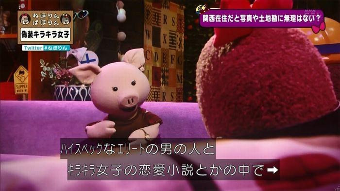 ねほりんぱほりんのキャプ69