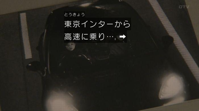 ナオミとカナコ 10話のキャプチャ114