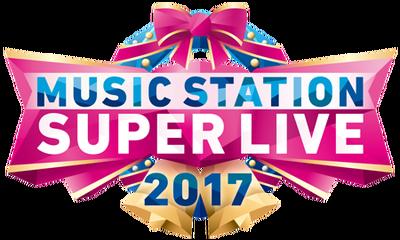 superlive2017_logo