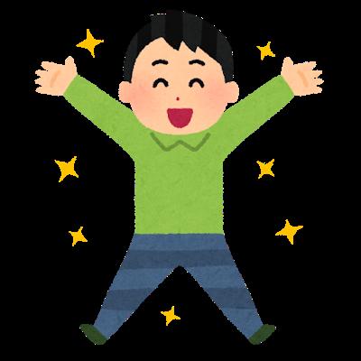 【朗報】松本人志さん、イキリ映画監督から子煩悩金髪マッチョへの路線変更に成功する