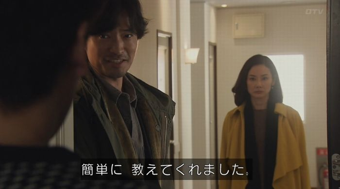 ナオミとカナコ 10話のキャプチャ85