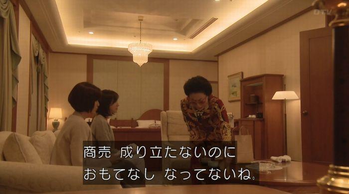 ナオミとカナコ 10話のキャプチャ170