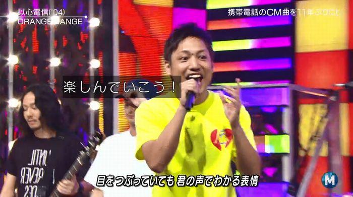 ミュージックステーション 2016/08/12のキャプ28