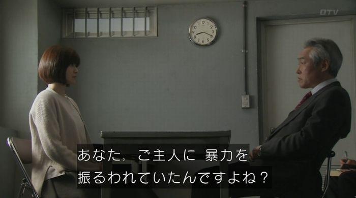 ナオミとカナコ 10話のキャプチャ25