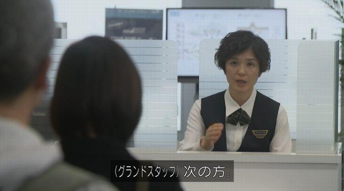 ナオミとカナコ 10話のキャプチャ384