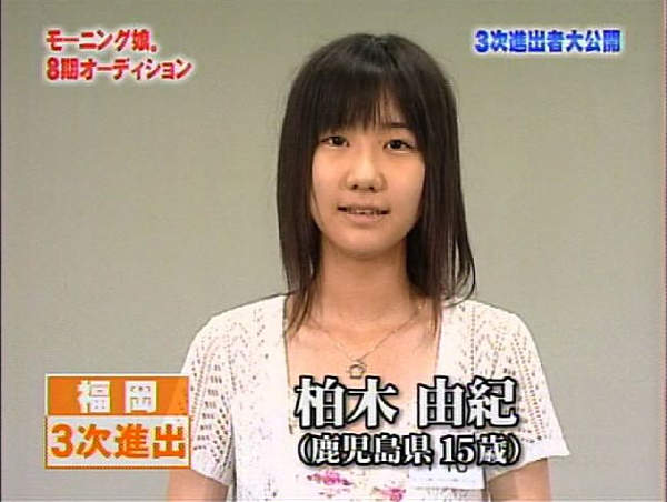 AKB48柏木由紀、純白ドレスで ... : 中学 問題 無料 : 中学