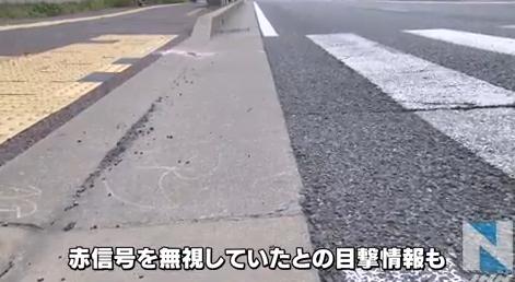 自転車の 自転車 赤信号無視 : ... 自転車にはねられ女性が死亡