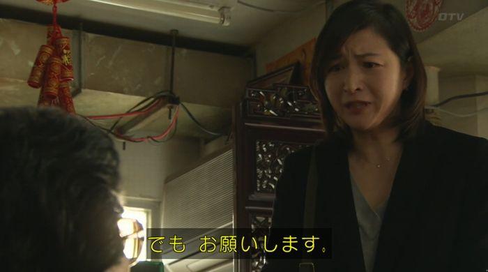 ナオミとカナコ 10話のキャプチャ76