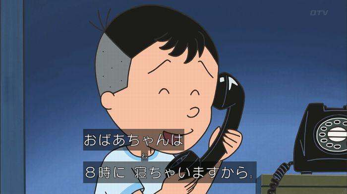 サザエさん「階段より怖い電話」のキャプ39