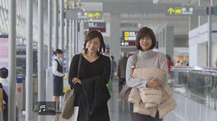 ナオミとカナコ 10話のキャプチャ428