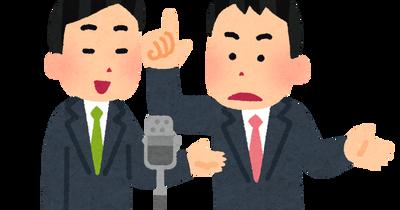 浜田が愛してやまないライセンスとか言う芸人www