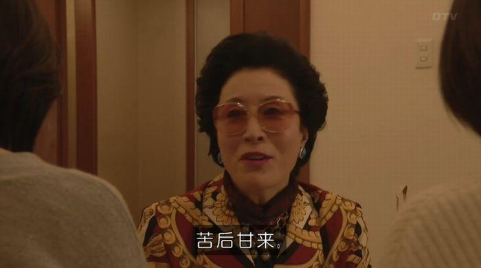 ナオミとカナコ 10話のキャプチャ196