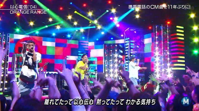 ミュージックステーション 2016/08/12のキャプ39