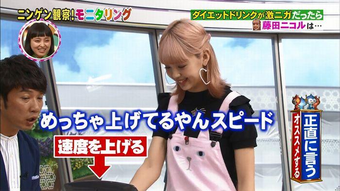 モニタリング!「藤田ニコル通販ドッキリ」のキャプ97